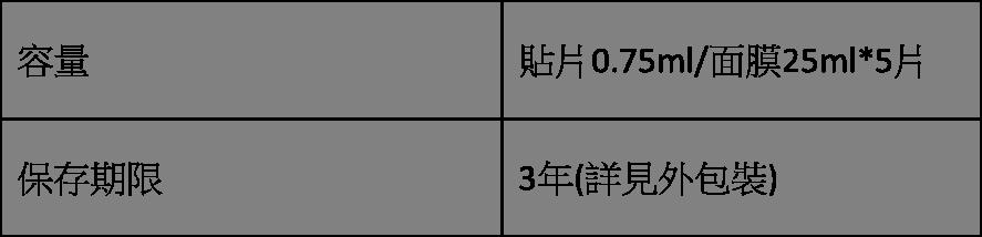 20181218140338PEq0