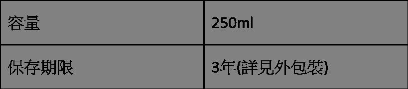 20181023103507R02x